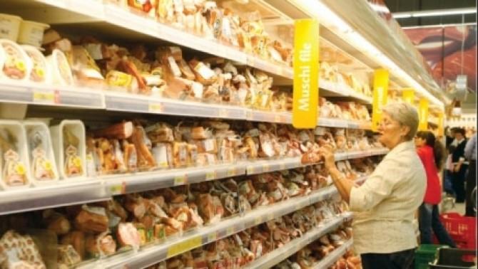 alimente super market