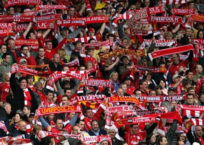 Suporteri Liverpool
