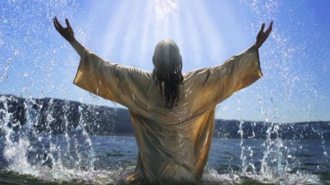 botez-iisus