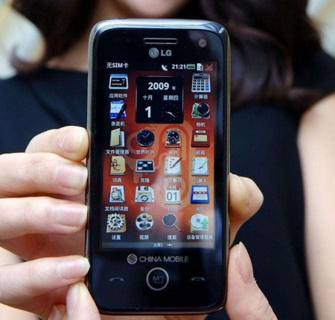 telefon mobil china