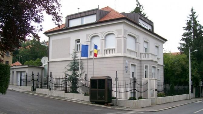 ambasada romana