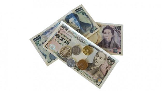 bani-japonia-Yen