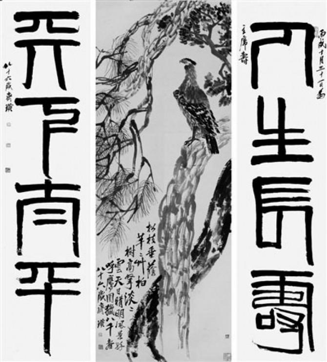 pictura Qi Baishi
