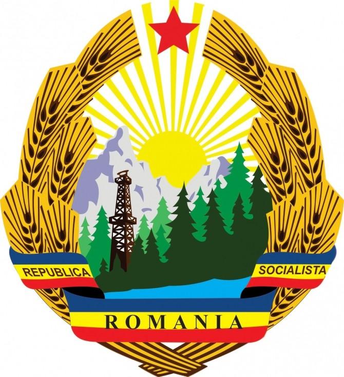 Stema Socialista a Romaniei