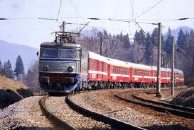Trafic feroviar intrerupt