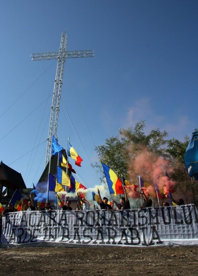 inaugurarea Crucii Mântuirii Neamului Românesc de la Nisporeni.