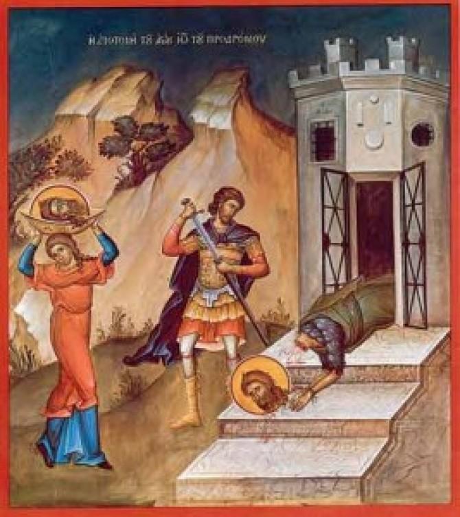 taierea-capului-ioan-botezatorul