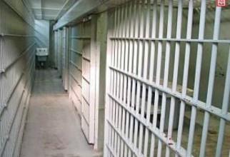 evadare penitenciar
