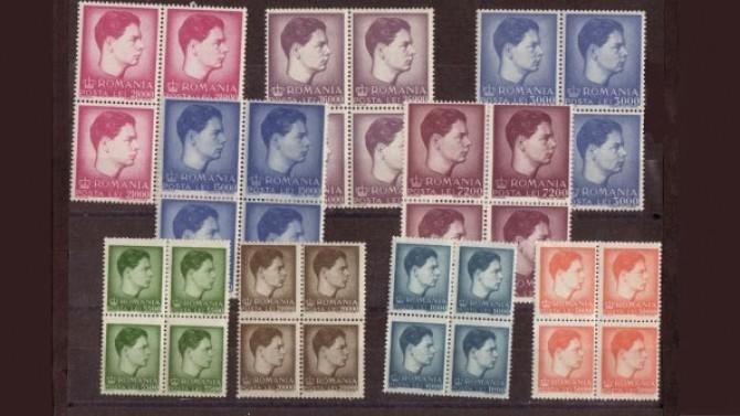 timbre-regele-mihai