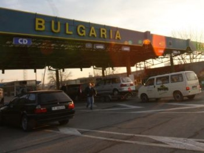 granita-bulgaria