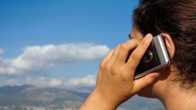 pret roaming