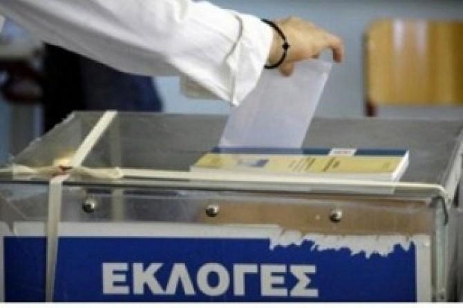 alegeri-grecia