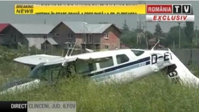 avion_prabusit_clinceni_45282300