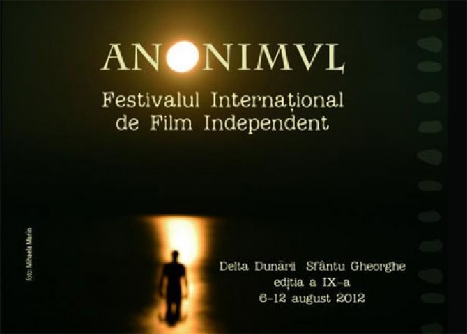 Filmul Toată lumea din familia noastră, de Radu Jude, în competiţie la Anonimul 2012