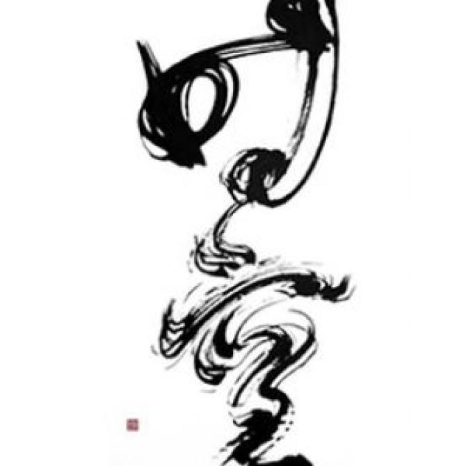caligrafie japoneza