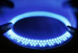 Gaze naturale, pretul gazelor, ANRE