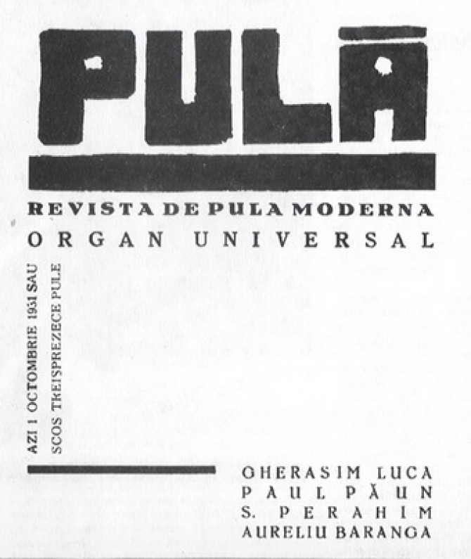 Organ-Universal