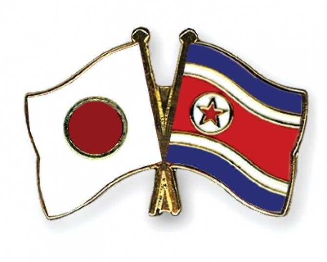 japonia și coreea de nord dc