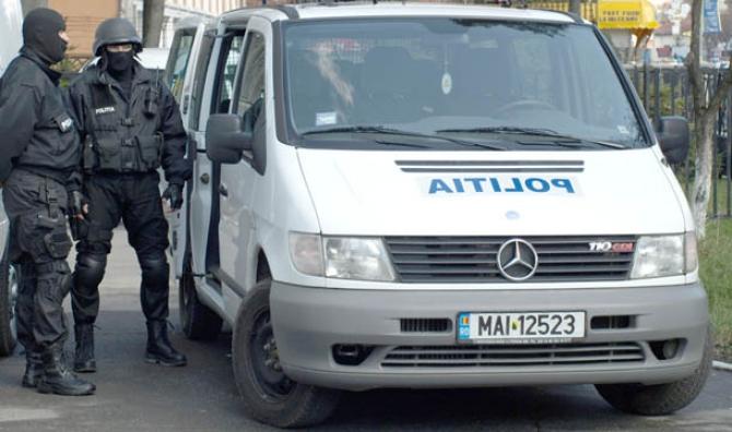 politia arest