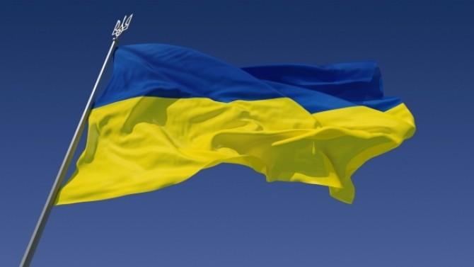 steag_ucraina_53369000