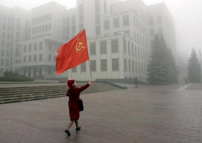 comunism dc