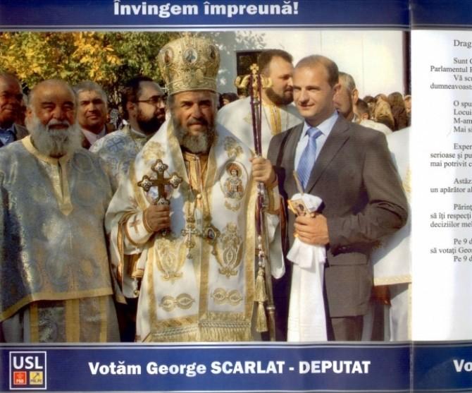 episcop-campanie