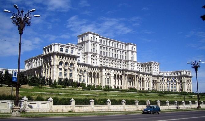 palatul parlamentului dc