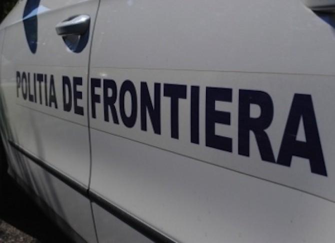 politia_de_frontierad