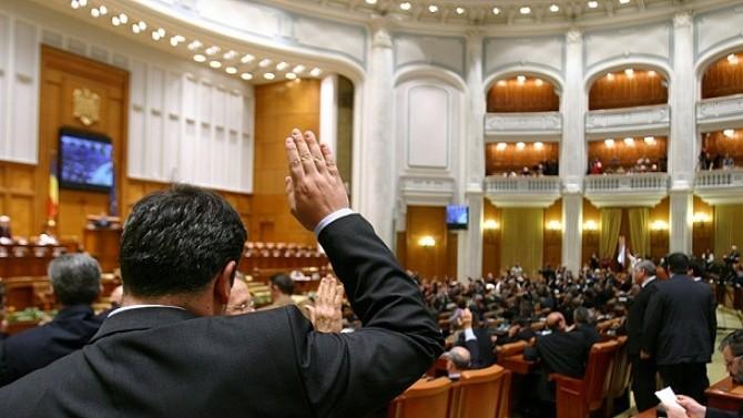 vot parlamentar
