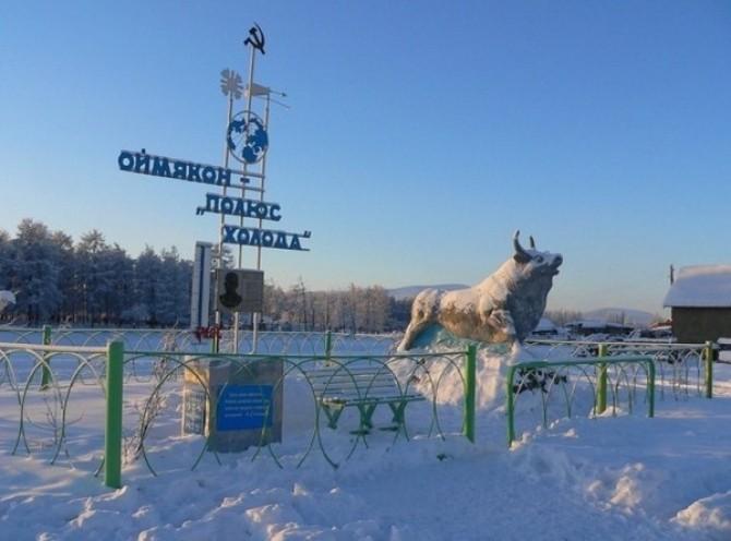 Siberia 2