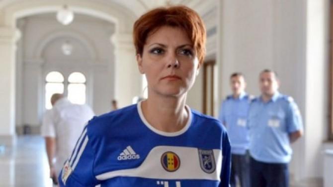 Lia-Olguta-Vasilescu dc