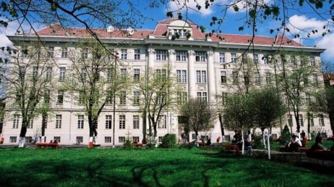 UMF Timișoara