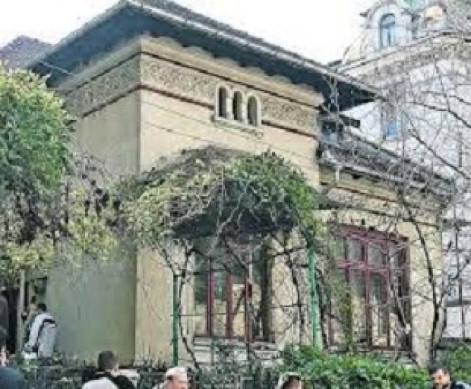 casa dolanescu