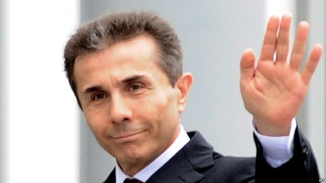 ivanisvili