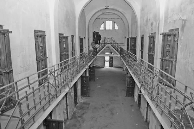 (w670) închisoar