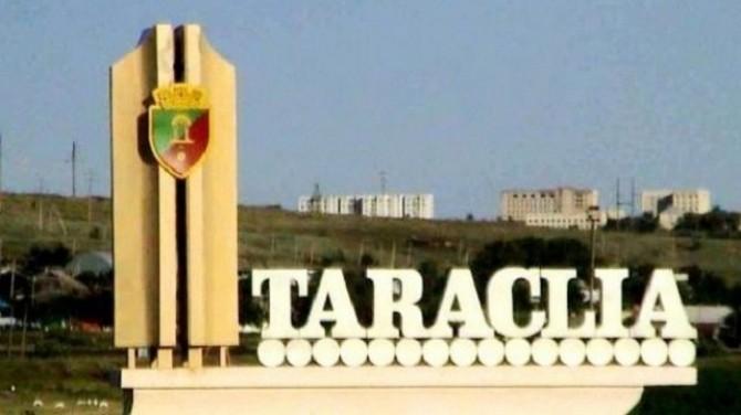 tarcalia