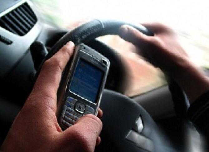 rovinieta-SMS