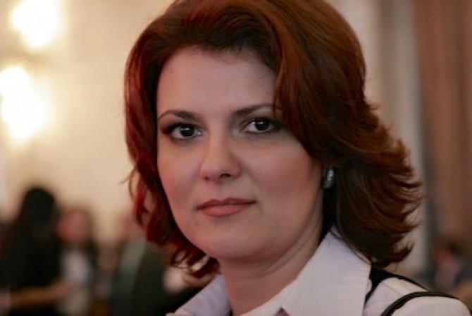Olguta-Vasilescu