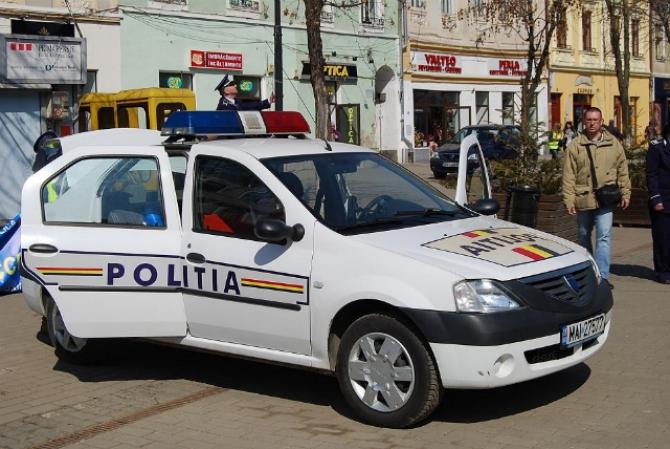 Poliția Română 1