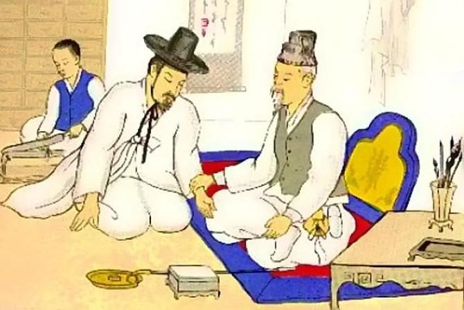 Medicină Tradițională Chineză