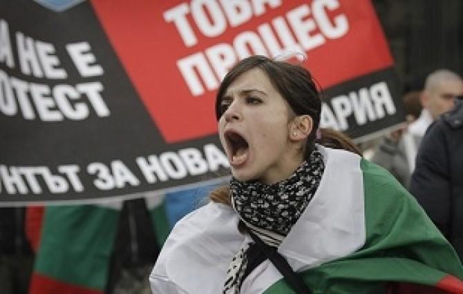 bulgaria dece