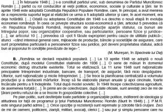 image-2013-08-28-15463279-0-subiecte-istorie-1