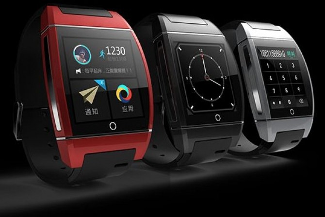 inwatch_one2