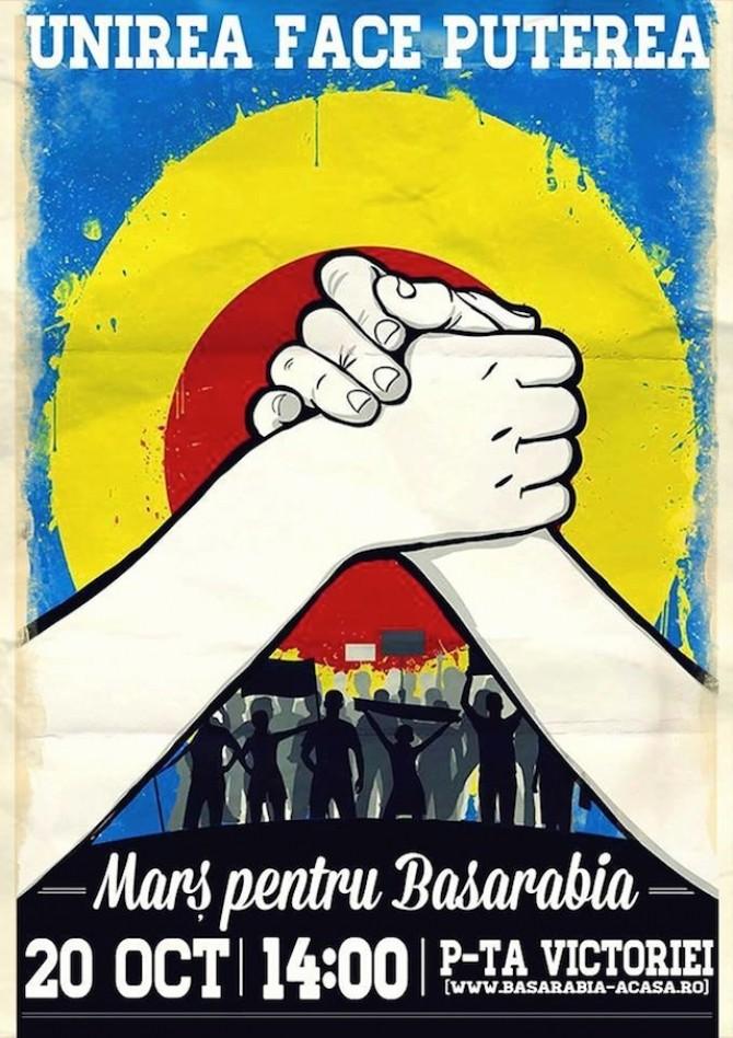 afis_mars_pentru_Basarabia