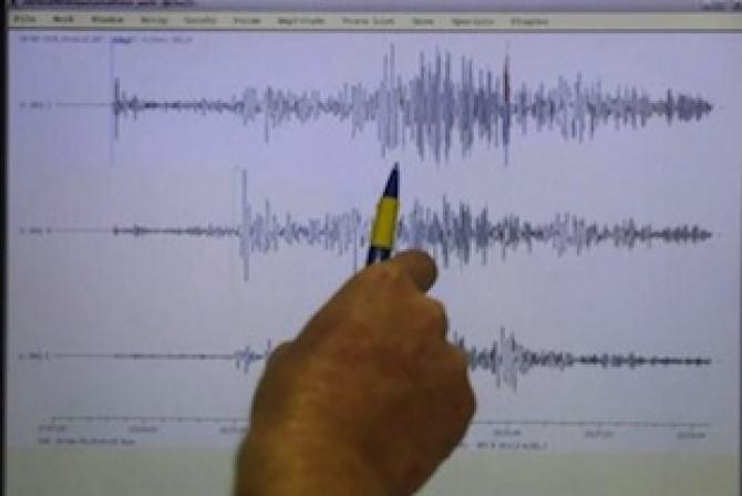cutremure galati