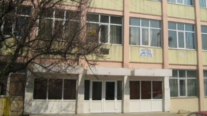 liceu_89496000