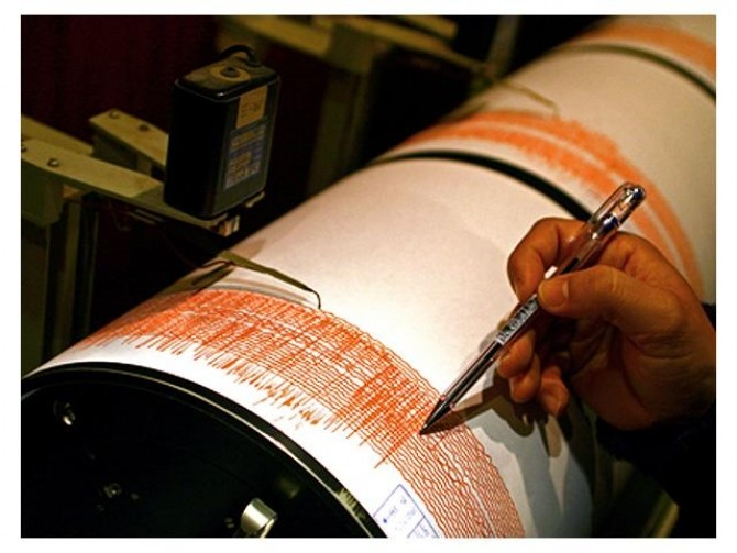 cutremur-de-5-5-in-vrancea-cel-mai-puternic-din-ultimii-patru-ani-din-romania-104878-1