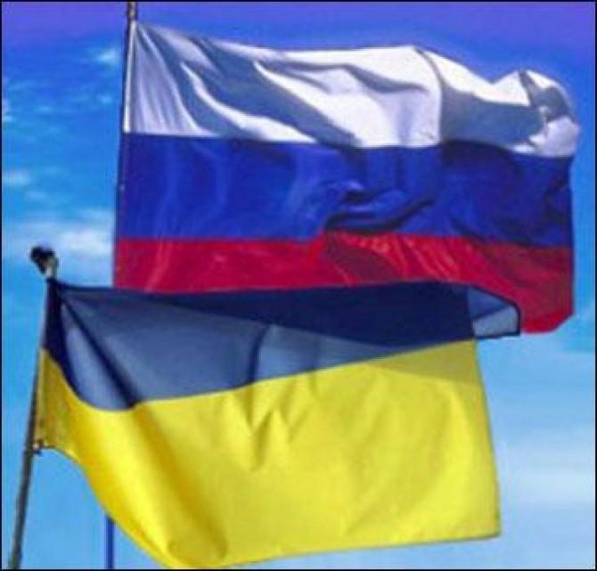 Ucraina Rusia