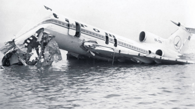 Avion prabusit Atlantic 1980