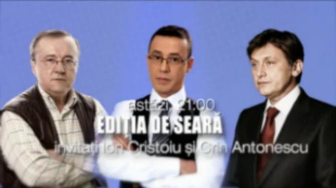 Antonescu Cristoiu Ciutacu